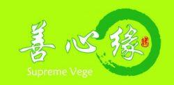 Supreme Vege Pte Ltd